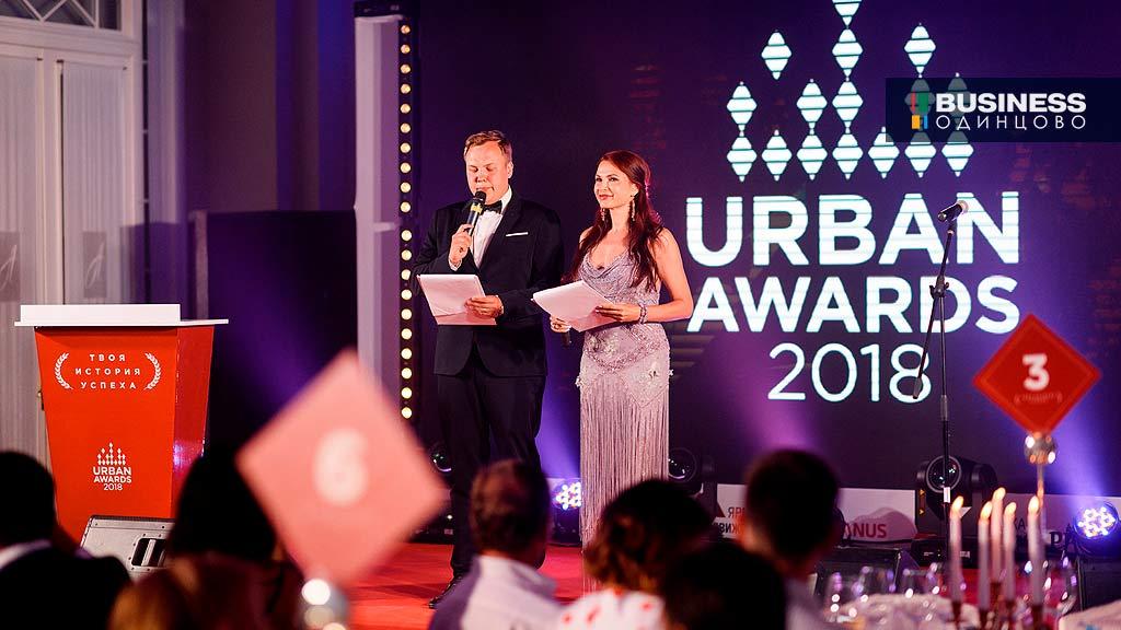 Urban-Awards-2018