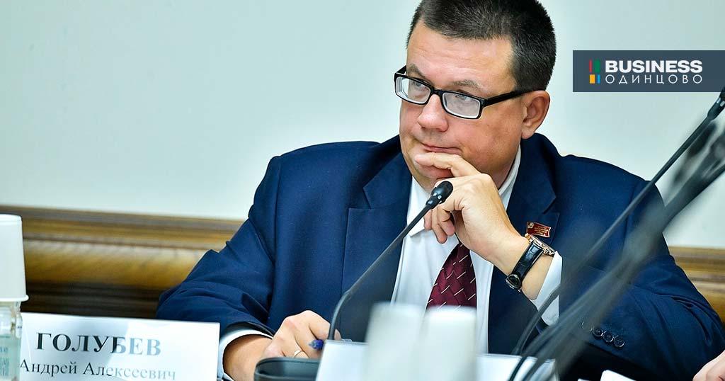 Председатель Комитета Мособлдумы по вопросам охраны здоровья, труда и социальной политики Андрей Голубев
