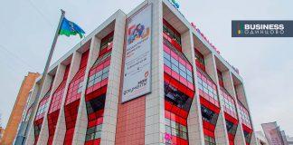 МФЦ в Одинцово