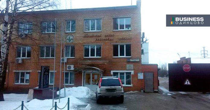Баковский завод резиновых изделий в Одинцово