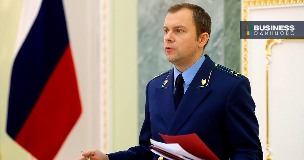 официальный представитель Генпрокуратуры РФ Александр Куренной