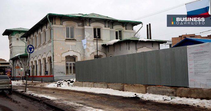 станция Одинцово