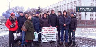 Дольщики Урбан Групп записали обращение к Путину