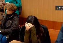 Кира Майер в суде