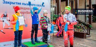 Весенняя эстафета «СпортВектор 2019» на Лазутинской трассе в Одинцово