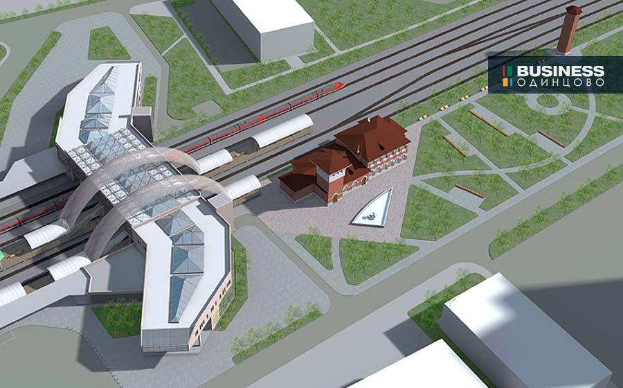 Станция Одинцово (проект)
