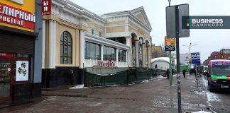 Starlite в Одинцово