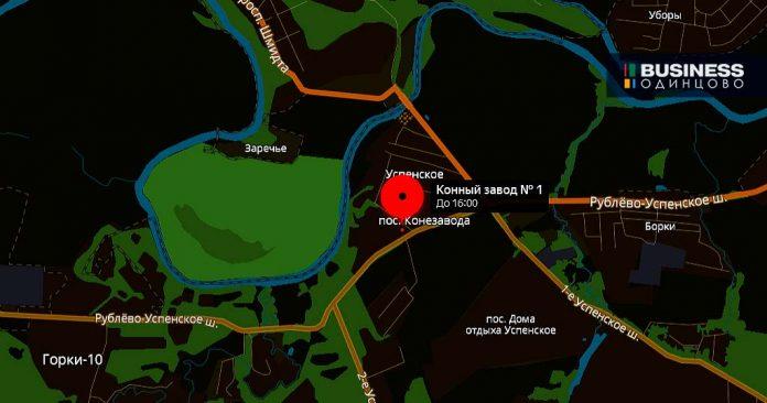 Московский Конный завод № 1