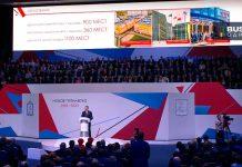 Новые школы в Одинцово