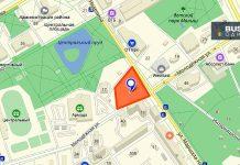 Продаётся участок земли в центре города Одинцово