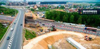 Реконструкция транспортной развязки на 19 км Можайского шоссе