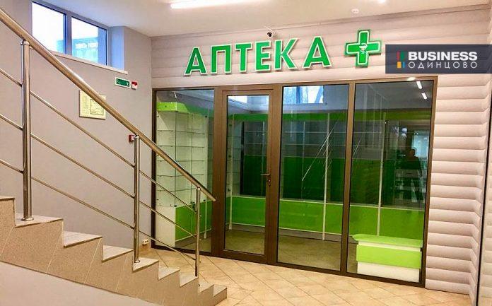 Продаётся Аптека в Одинцово