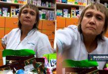 Аптека в Одинцово