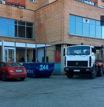 Снос кафе Бродвей в Одинцово