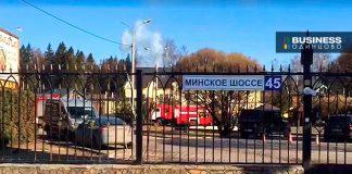 Пожар в Голицын-Клубе