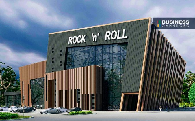 "Центр акробатического рок-н-ролла ""Жаворонки"""
