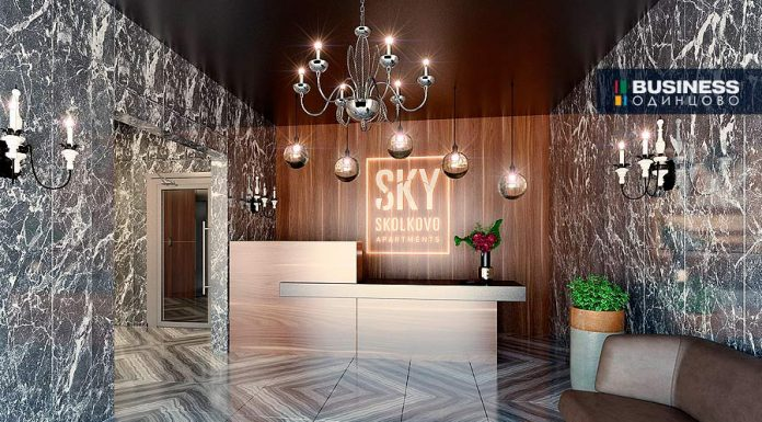 Жилой комплекс Sky Skolkovo