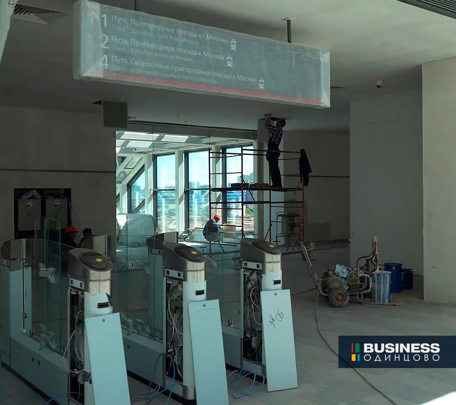 ТЦ Орбион в Сколково