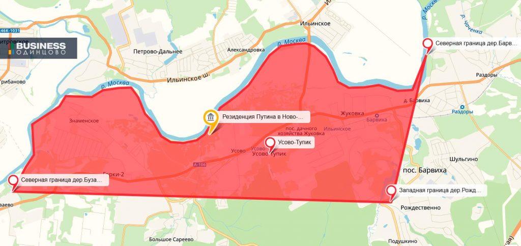 Карантинная зона в Одинцовском округе