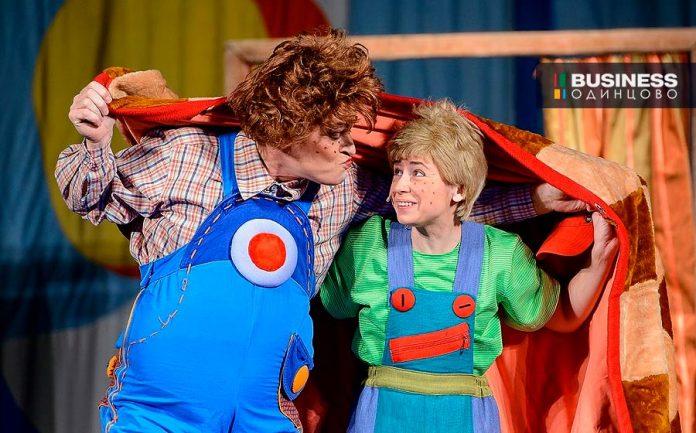 Спектакль Малыш и Карлсон в Барвихе