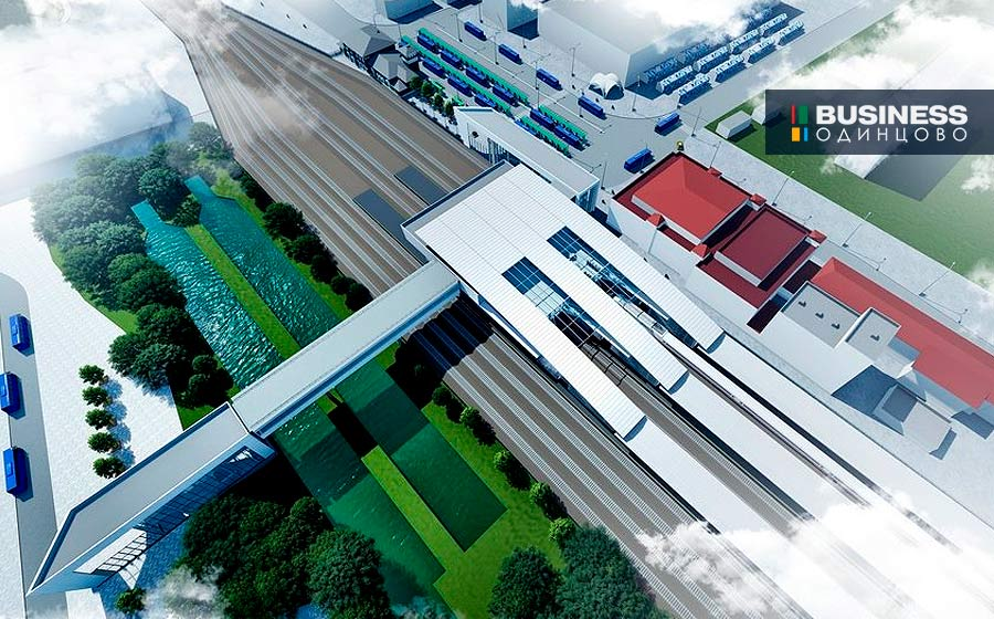 Вокзал в Одинцово (Архитектурное бюро Тимура Башкаева)
