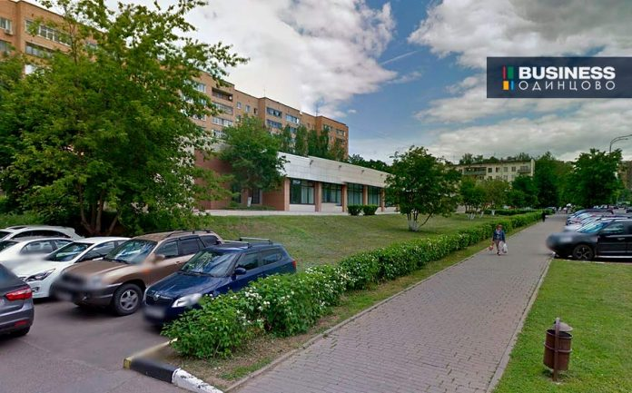 Здание Администрации г.п.Одинцово