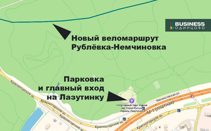 Веломаршрут Рублевка-Немчиновка