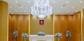 "Дворец бракосочетания в ""Барвиха Luxury Village"""