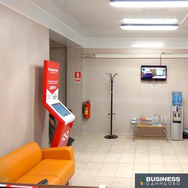 Продаётся бизнес: автотехцентр Белый сервис в Одинцово