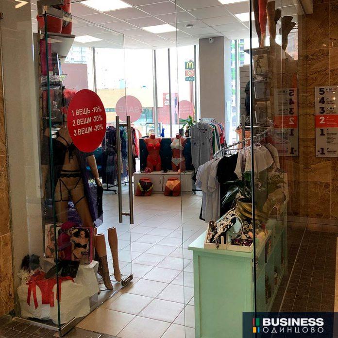 Продается бизнес: Магазин нижнего белья в Одинцово
