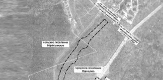 Новый выезд на МКАД с дороги М-1 Беларусь