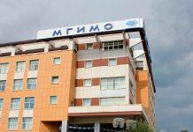 МГИМО-Одинцово