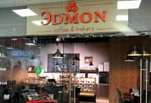 Продается бизнес: Кафе Эдмон в Одинцово