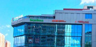 ТЦ Кристалл в Одинцово