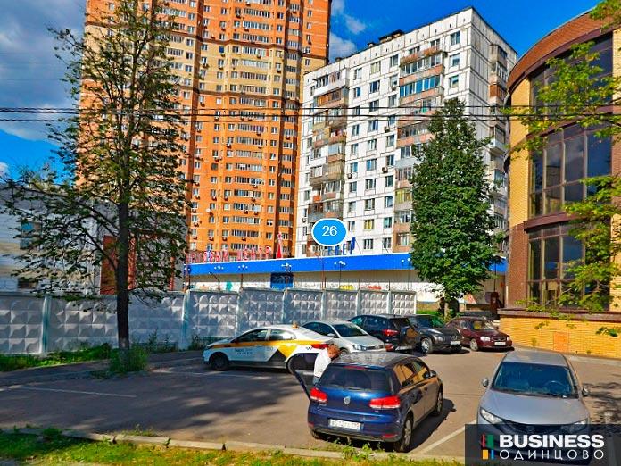 """Магазин """"Север"""" в Одинцово"""