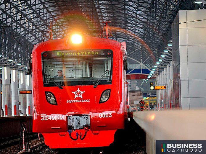 Аэроэкспресс Белорусский вокзал — Шереметьево