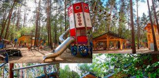 Детский парк в Барвихе