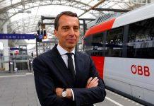 Бывший канцлер Австрии Кристиан Керн