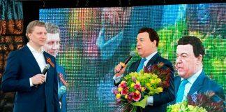 Иосиф Кобзон и Андрей Иванов на 9 мая в Одинцово