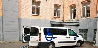 Бизнес по перевозке инвалидов