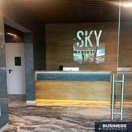 Капсульный хостел Sky Room в Сколково (Одинцово)