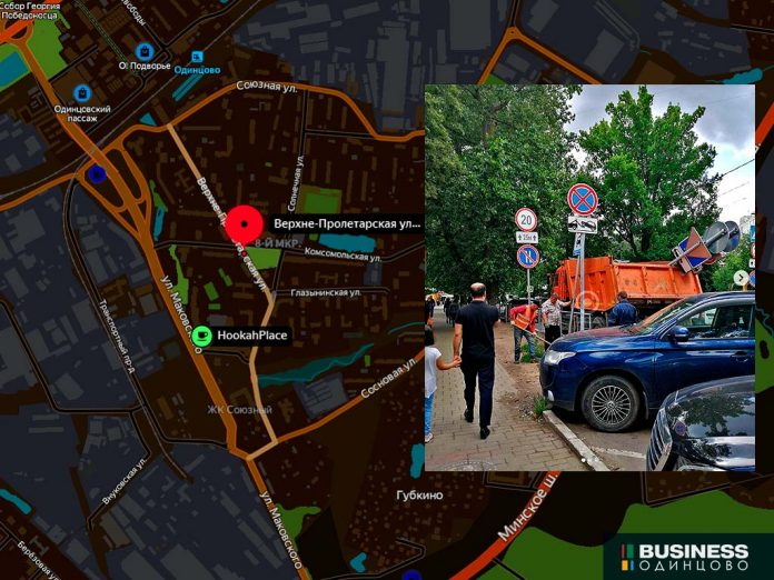 На ул.Верхне-Пролетарская запрещают парковку