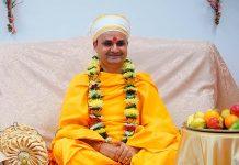 Секта индийского гуру Кумара Пракаша в Одинцово