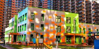 «Leaders International School» - Частный билингвальный детский сад в Одинцово