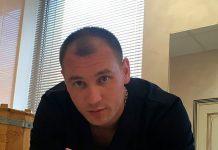 Алексей Вихров