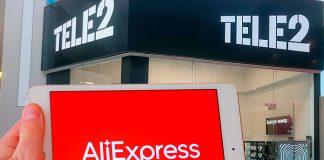 Aliexpress и Tele2