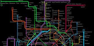 Карта МЦД и московского метро