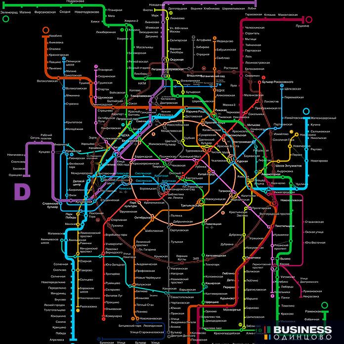 схема метро москвы 2020 с мцд на карте