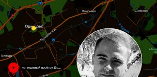 Внук экс-главы Коми найден мертвым
