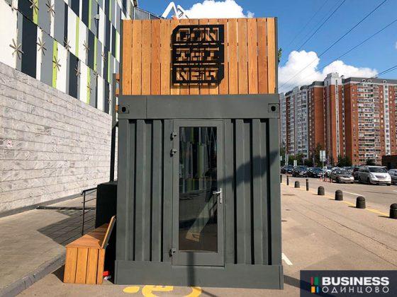 Кафе Container в Одинцово